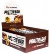 Nutramino Protein Bars